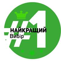 ТОП університет 2017